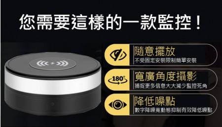 無線充電造型微型針孔攝影機 遠端監控 鏡頭可旋轉