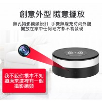 無線充電造型微型針孔攝影機 遠端監控 鏡頭可旋轉 加國外運費