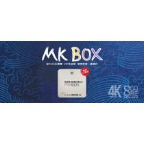 恒美影音播放器 MK-BOX MK-7 精裝版 電視盒